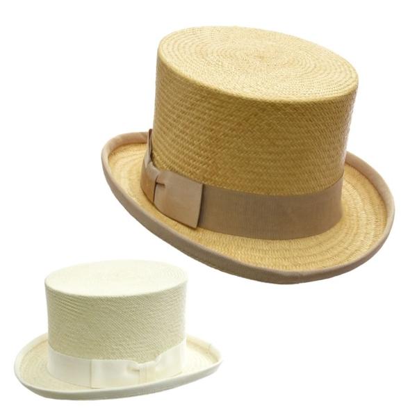 Chistera Paja Toquilla, sombrero hecho de una resistente paja